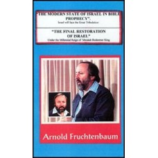 The Modern State of Israel in Bible Prophecy - Dr. Arnold Fruchtenbaum