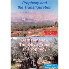 Prophecy and the Transfiguration by Dr Alec Passmore & Gethsemane by Dr Don Hender