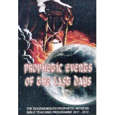Prophetic Events Of The Last Days: 3. The Rapture And Hope Of The Church - Pastor Ron Matsen